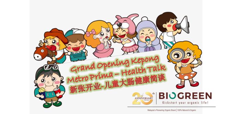 Biogreen Kepong Grand Opening - Health Talk