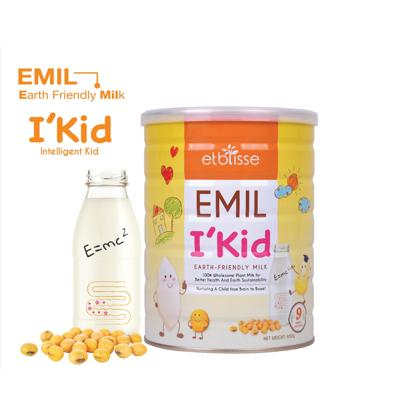 Picture of Etblisse Emil I'Kid (HALAL) 650g