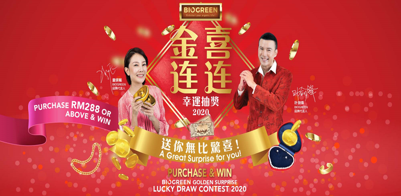 Biogreen Golden Surprise Lucky Draw Contest 2020
