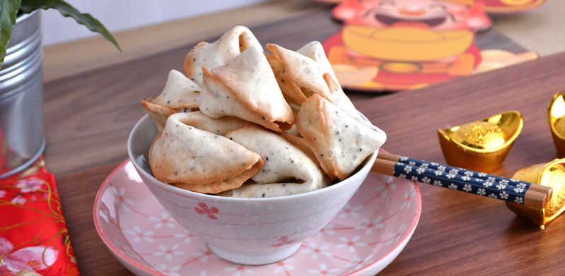 Egg-Free Fortune Cookies
