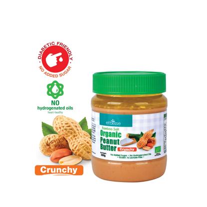 Picture of Etblisse Organic Peanut Butter - Crunchy (HALAL) 350g