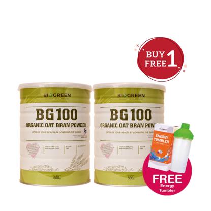 Picture of [Buy 1 Free 1 Free Tumbler] BG100 Organic Oat Bran Powder (HALAL) 500g