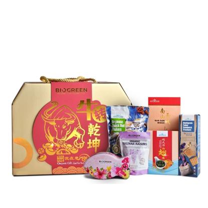 Picture of Biogreen x Etblisse CNY Gift Box - Wish of Joy 金牛贺岁