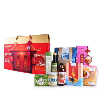 Picture of Biogreen x Etblisse CNY Gift Box - Wish of Gaiety 金牛祈福