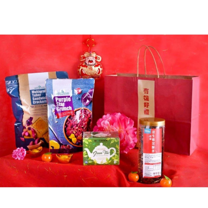 Picture of CNY Snack Package 1 欢欢喜喜贺礼袋 1