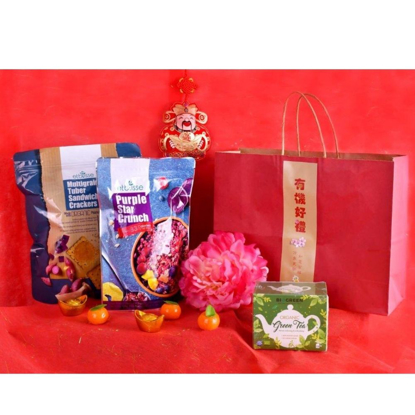 Picture of CNY Snack Package 3欢欢喜喜贺礼袋 3