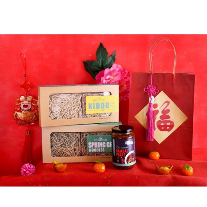 Picture of CNY Special Package 4 丰衣足食满福袋 4
