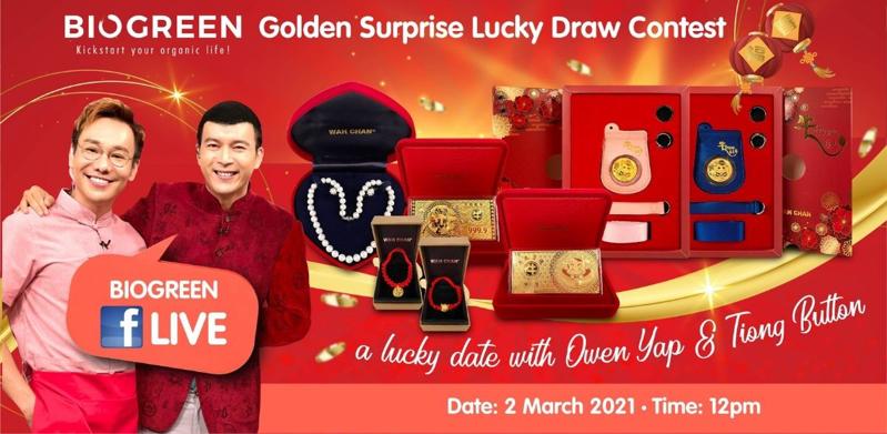 """""""Biogreen Golden Surprise Lucky Draw"""" Winners Announcement"""