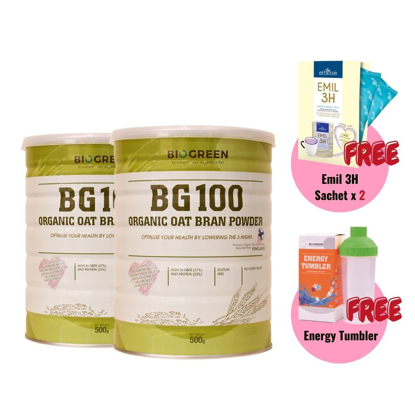 Picture of 2 x BG100 Organic Oat Bran Powder (HALAL) 500g [Free Tumbler + Emil 3H Trial Sachet 30g x 2]