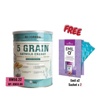 Picture of Biogreen 5 Grain Oatmilk Energy (HALAL) 850g [Free Emil a2 Trial Sachet 30g x 2]