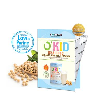 Picture of Biogreen O'Kid DHA Gold Organic Soya Milk (HALAL) Trial Sachet 1's x 30g